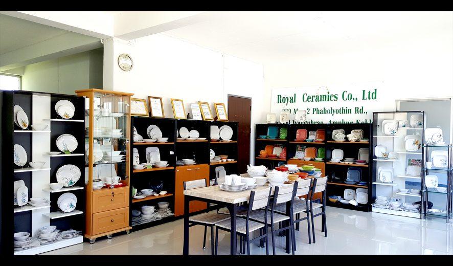 Royal Ceramics Co.,Ltd